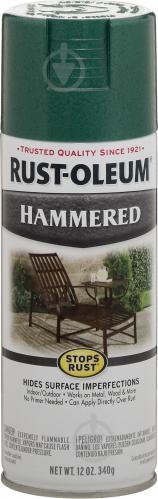 Фарба аерозольна антикорозійна Hammered Rust Oleum темно-зелений 340 г
