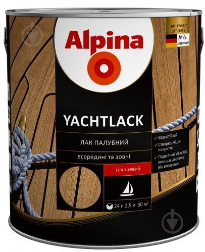 Лак YACHTLACK палубный Alpina шелковистый мат прозрачный 0,75 л - фото 1