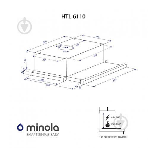 Вытяжка Minola HTL 6110 BR 630 - фото 7