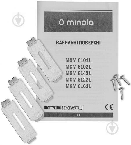 Варильна поверхня Minola MGM 61421 I - фото 8