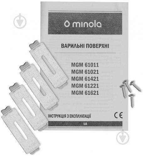 Варильна поверхня Minola MGM 61421 WH - фото 8