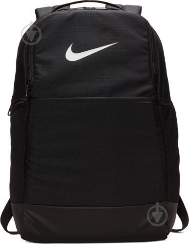 Рюкзак Nike NK BRSLA M BKPK - 9.0 (24L) BA5954-010 від 20,1 до 25 л л чорний