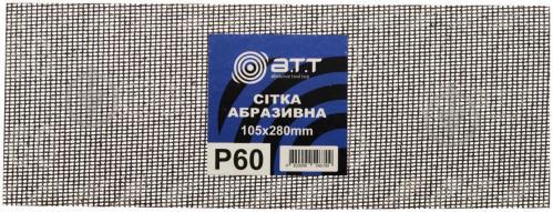 Сітка абразивна A.T.T. з.60 5 шт. 6066002