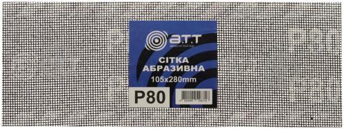 Сітка абразивна A.T.T. з.80 5 шт. 6066003