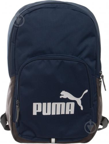 Рюкзак Puma Phase Backpack 20 л синий 7358902