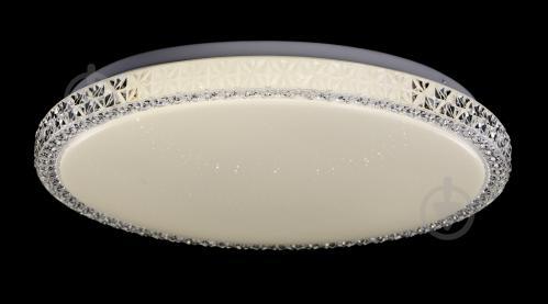 Светильник светодиодный Accento lighting ALTD-TRY-SS36-VENUS 36 Вт белый 4000 К - фото 3