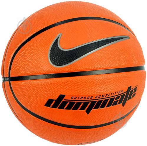 2b7bbd04 ᐉ Баскетбольный мяч Nike Dominate BB0361-801 р. 7 • Купить в Киеве ...