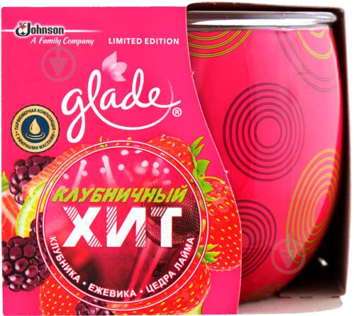 Ароматична свічка Glade Полуничний Хіт 120 г - фото 1