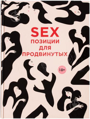 Поза для женского удовольствия