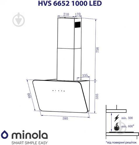 Витяжка Minola HVS 6652 WH 1000 LED - фото 8