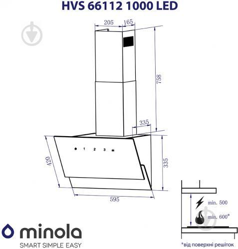 Витяжка Minola HVS 66112 BL 1000 LED - фото 9