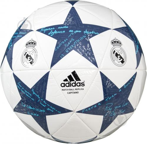 Футбольний м'яч Adidas FINALE16 REAL MADRID CAPITANO р. 5 AP0390