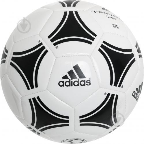 Футбольный мяч Adidas р. 4 сувенирный S12241