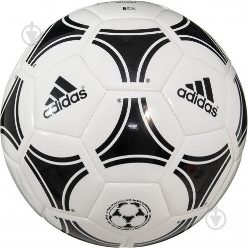 ᐉ Футбольный мяч Adidas TANGO GLIDER р. 5 S12241 • Купить в Киеве ... 844b3f898e92b