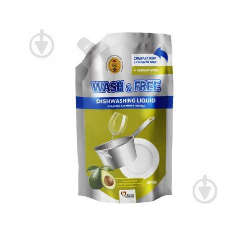 Засіб для ручного миття посуду WASH & FREE Ніжний догляд з екстрактом авокадо (Doypack) 0,5л - фото 1