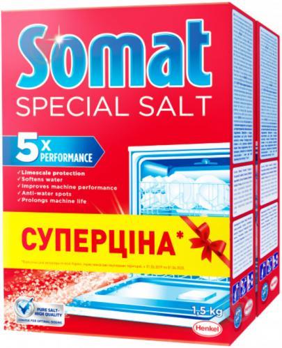 Сіль для ПММ Somat потрійної дії 2 шт. 1,5 кг - фото 1