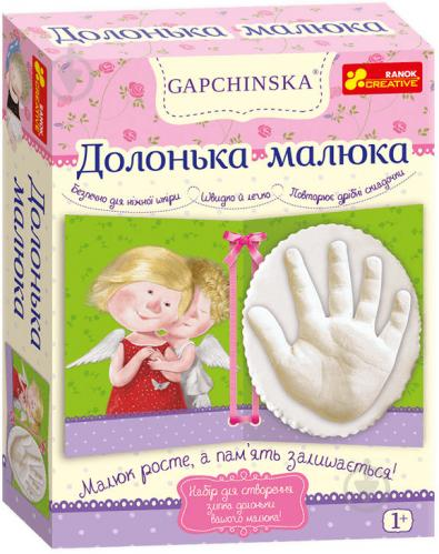 Набор для творчества Ранок Ладошка малыша 15147007У - фото 1