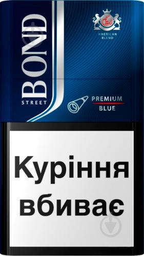 Премиум сигареты купить в купить электронную сигарету в белгороде по адекватной цене