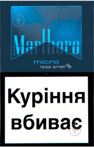 Купить сигареты микро сигареты нирдош купить в магазине