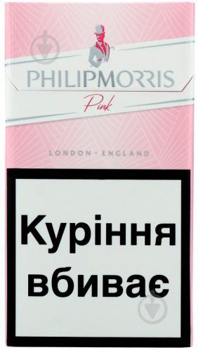 Купить сигареты pink elephant купить жидкости для эл сигарет