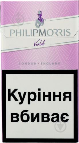 Сигареты филип моррис где купить заказать электронные сигареты спб