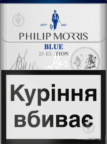 Филипс морис табачные изделия цена электронная сигарета каталог купить