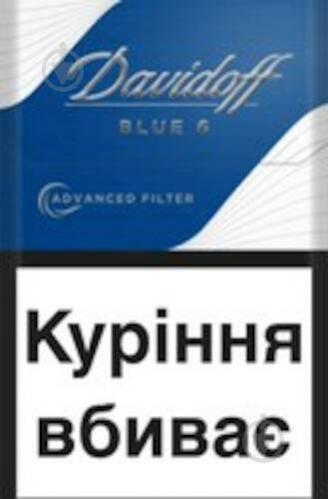 фильтр на сигареты купить
