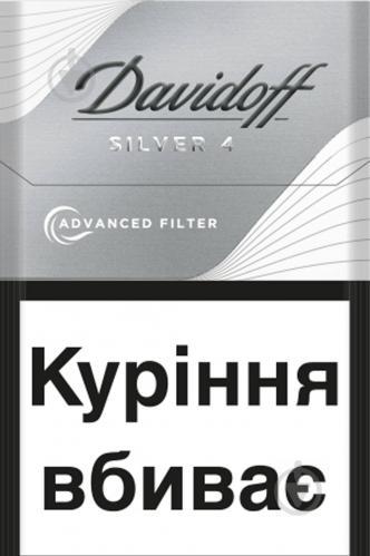 сигареты давидофф купить украина