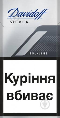 купить сигареты on line
