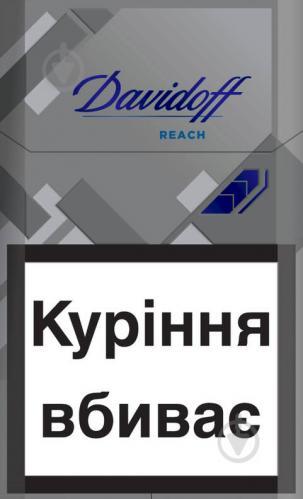 Купить сигареты давидофф в украине стоимость сигарет онлайн
