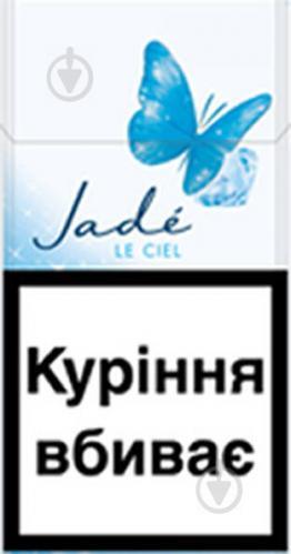 Сигареты jade где купить сигареты каро купить без фильтра