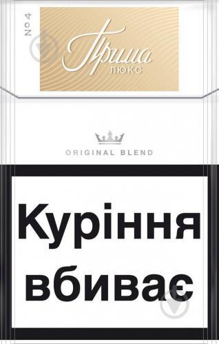 Купить сигареты приму люкс зарядка для электронной сигареты logic купить