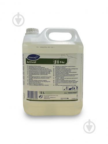 Миючий засіб для підлоги DI Actival W1 5 л 100839687 TASKI