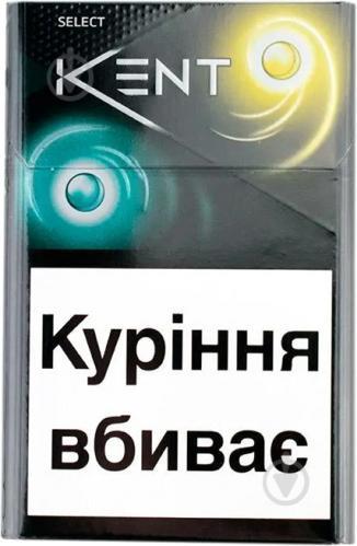 Сигареты кент купит купить блок сигарет дешево в розницу краснодар