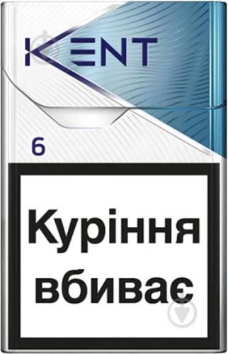 купить сигареты kent blue
