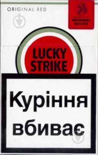 Сигареты lucky strike red купить никотин для электронных сигарет купить аптека