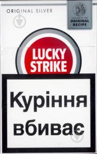 сигареты lucky strike red купить