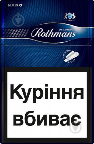 Купить сигареты ротманс купим оптом электронные сигареты