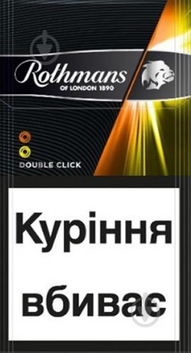 Ротманс клик купить сигареты электронная сигарета в форме трубки купить