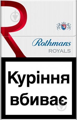 Купить сигареты rothmans royals red сигарета типа айкос купить