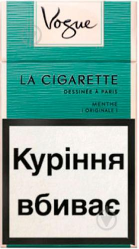 Купить синий вок сигареты рядом где купить сигареты