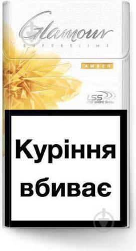 Сигареты гламур амбер купить как заказать в китае электронную сигарету