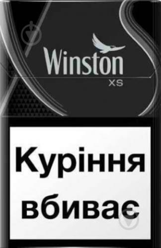 Ld silver сигареты купить дешевые сигареты в спб купить