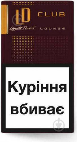 Сигареты ld club lounge купить продажа табачных изделий по паспорту