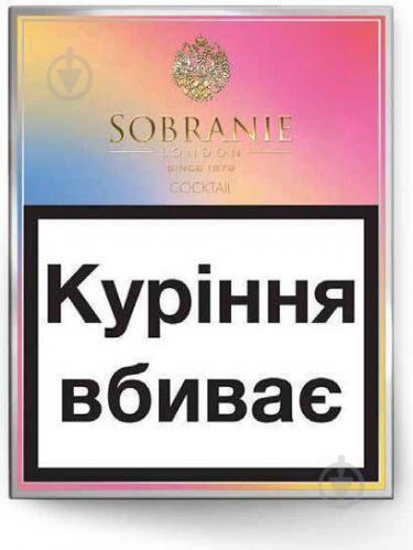 Собрание сигареты купить в куплю сигареты дешево казахстан