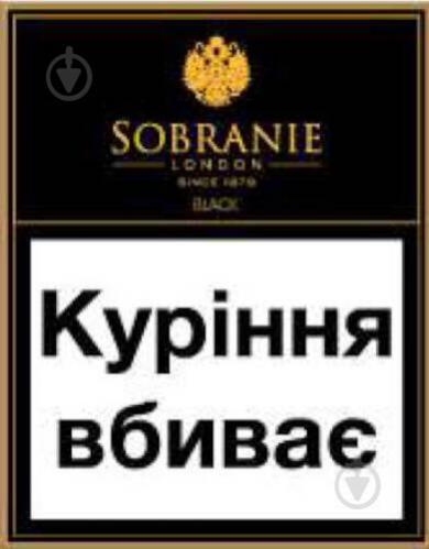 Собрание черное сигареты купить купить одноразовые электронные сигареты в москве дешево