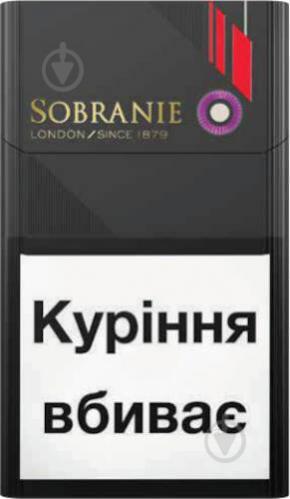 сигареты собрание купить украина