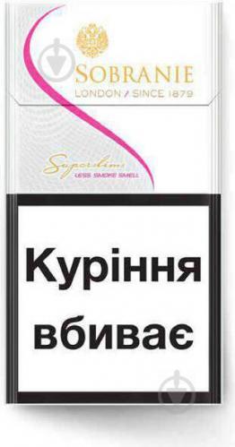 Собрание сигареты украина купить сигареты какие купить