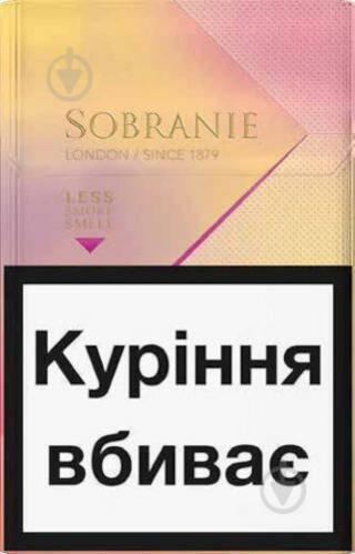 Купить розовое собрание сигареты купить электронную сигарету его в днепропетровске