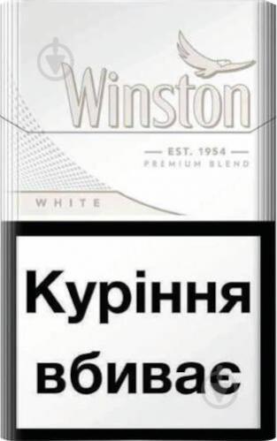 Сигареты винстон вайт купить жидкость для электронных сигарет купить в омске